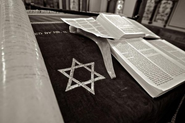 Judaism religion | History, Beliefs, Symbol, Types & Facts