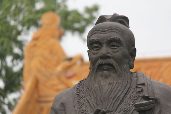 Confucianism religion | Common questions on Ruism Part 1