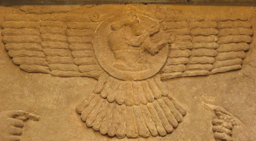 Zoroastrianism beliefs