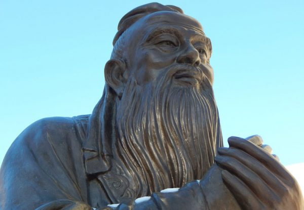 Confucius Quotes | 194 inspirational quotes and sayings